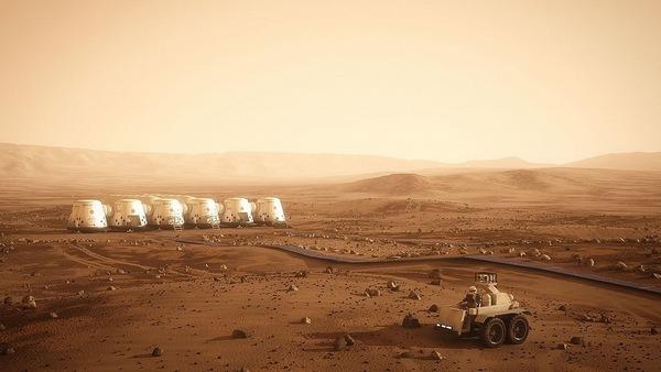 MarsOne-3