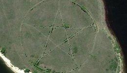 PentagramKazachstan